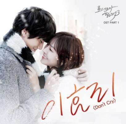 Lee-Hyori,lee-sang-soon