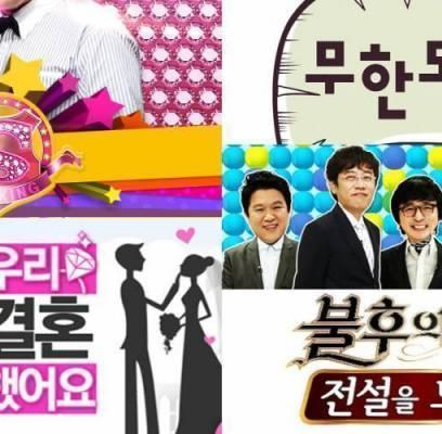 Noh-Hong-Chul,Jung-Jun-Ha,HaHa,Jung-Hyung-Don,Kang-Ho-Dong,Yoo-Jae-Suk,gil,shin-dong-yup