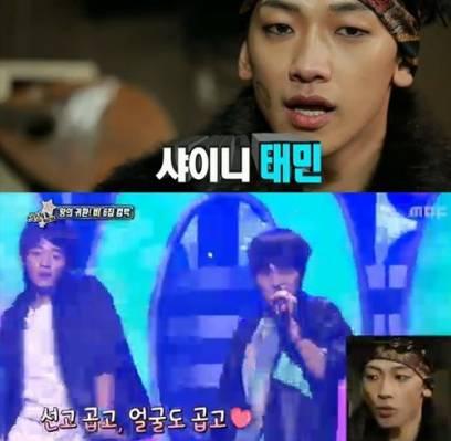 SHINee,Taemin,Rain