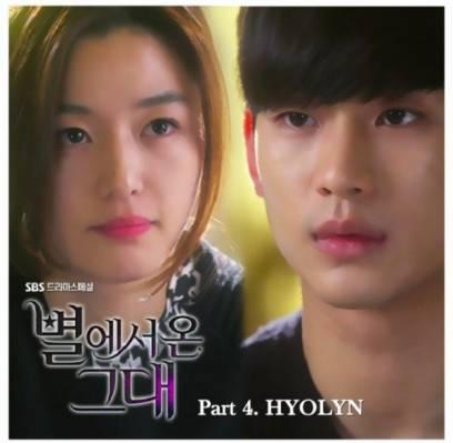 SISTAR,Hyorin