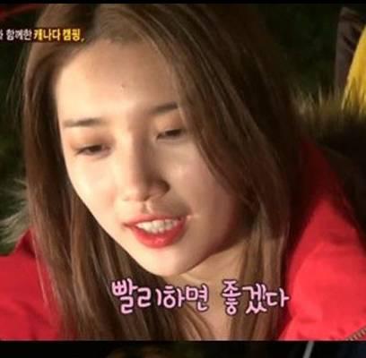 Suzy,kang-dong-won