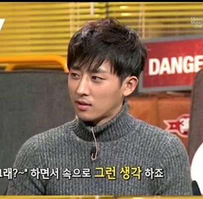 Yunho,son-ho-joon