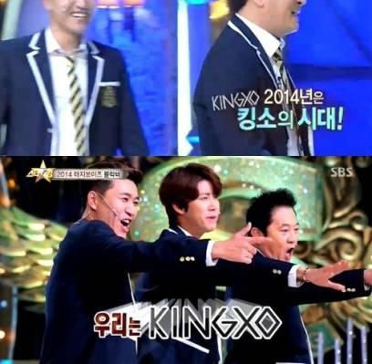 EXO,ZEA,Kwanghee,kim-jong-min