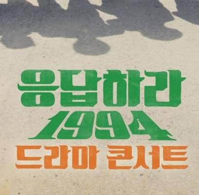 B1A4,Baro,Dohee,jung-woo-sung,go-ara,yoo-yun-suk,son-ho-joon,kim-sung-kyun