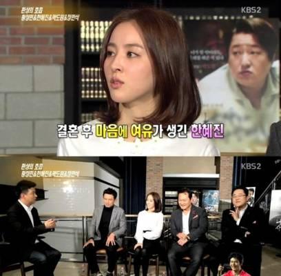 ki-sung-yong,han-hye-jin-