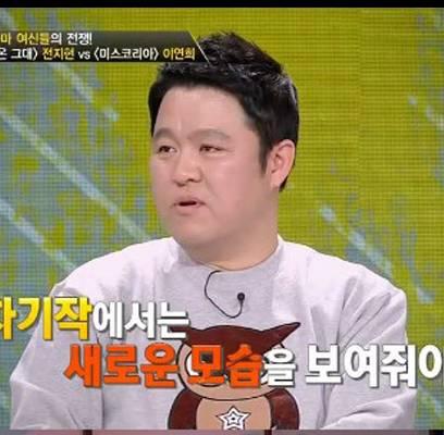lee-yeon-hee,kim-gu-ra,jun-ji-hyun