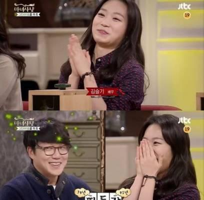 shin-dong-yup,kim-seul-gi,sung-si-kyung,baek-ji-woong