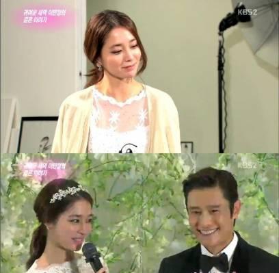 lee-byung-hun,lee-min-jung