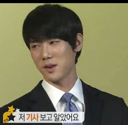 yoo-yun-suk,jung-woo
