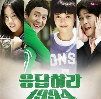 Tiny-G,Dohee,yoon-jong-shin,go-ara,jung-woo,kim-sung-kyun