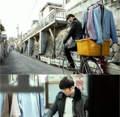 yoon-kye-sang-