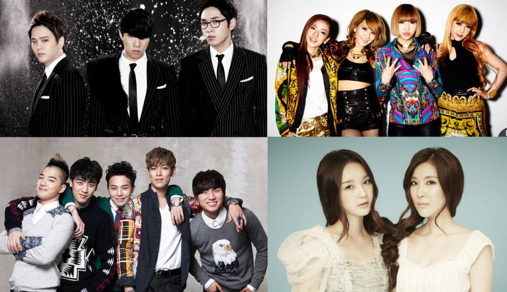 Lee Hyori, 2NE1, Big Bang, G-Dragon, Brown Eyed Girls, Davichi, SISTAR, Girls