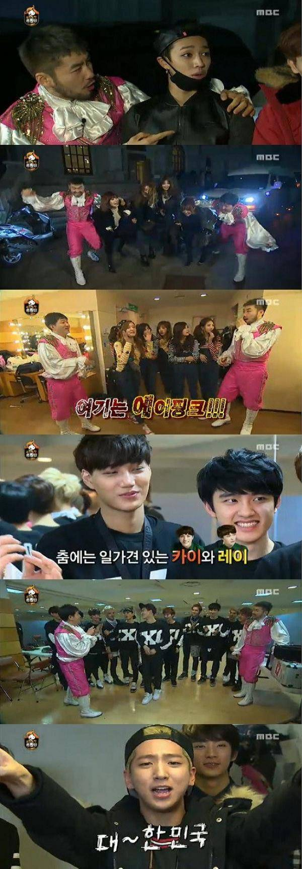 4minute, A Pink, B1A4, B2ST, EXO, Noh Hong Chul, Jung Hyung Don