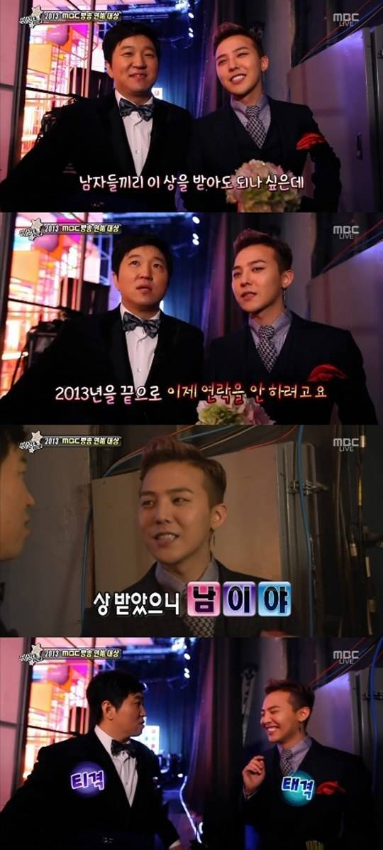 G-Dragon claims his bromance with Jung Hyung Don was a 'contract relationship'?