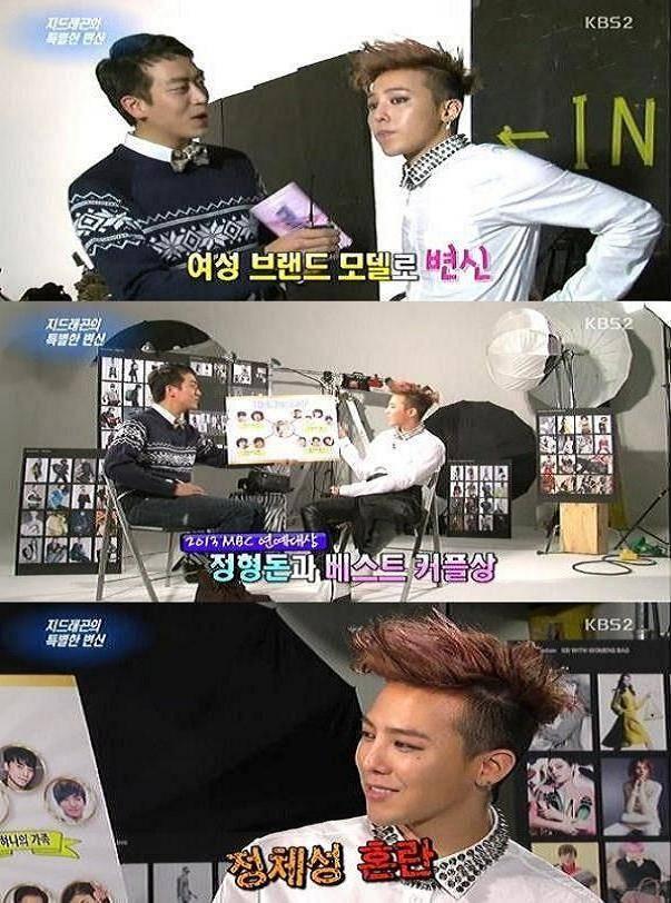 Big-Bang,G-Dragon,Jung-Hyung-Don,yang-hyun-suk