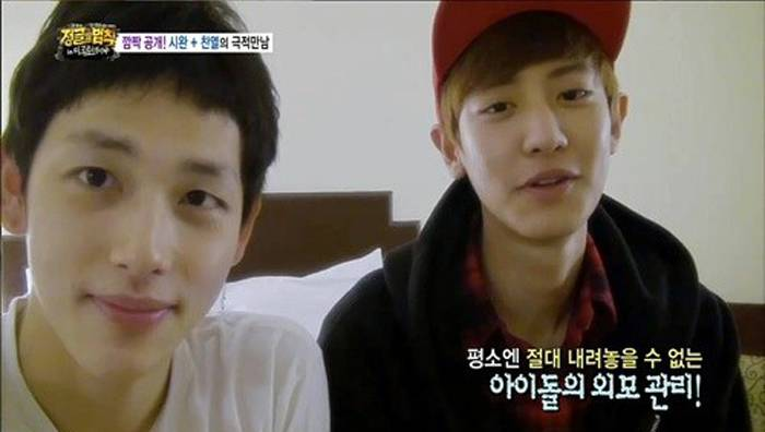 EXO's Chanyeol gives ZE:A's Siwan advice for 'Laws of the