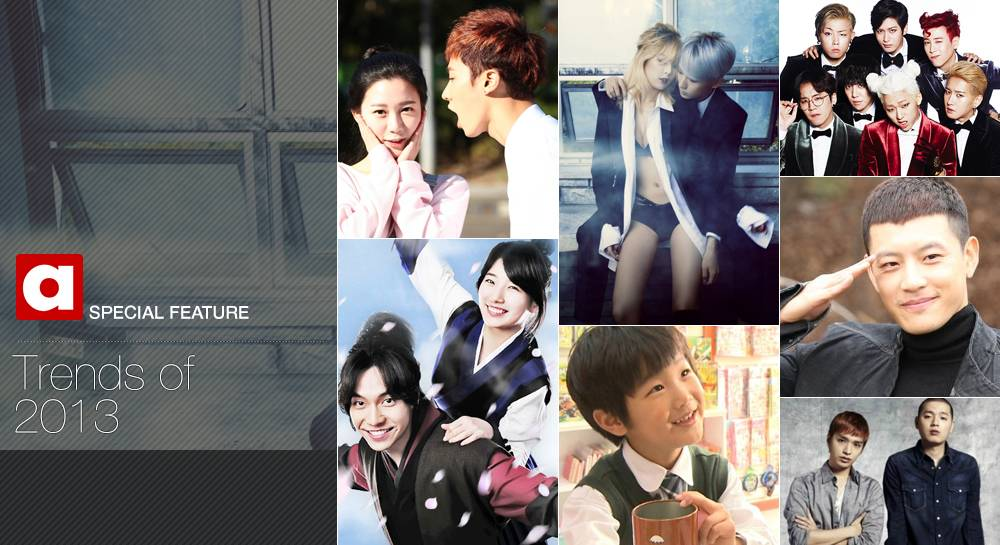 lee min ho dating 2014 Top 10 sexiest korean dramas actors 2014 when i first started doing top 5's for lee min ho has 29% i know that you said that the cant do it for you and.