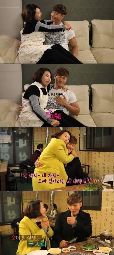 Kim Jong Kook And Shin Bong Sun To Cuddle Up As A Married