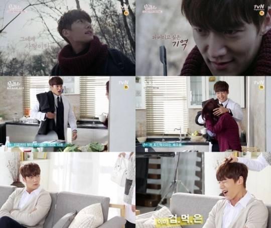 ji suk jin and yoo jae relationship memes