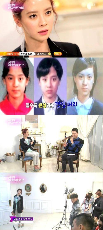 Song ji hyo boyfriend 2014 song ji hyo s graduation photos revealed