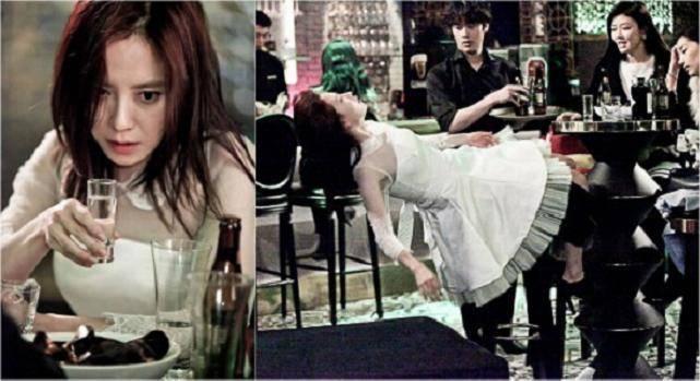 Drama choi jin hyuk dan song ji hyo dating