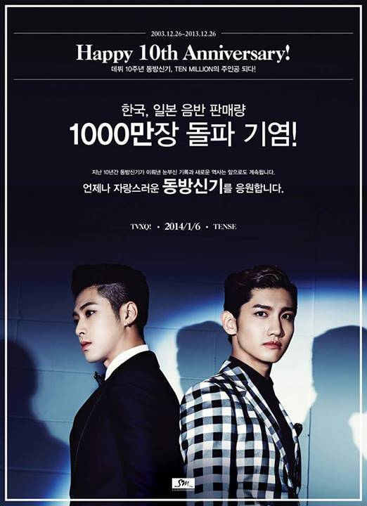 TVXQ have 'Something' to say with MV release!