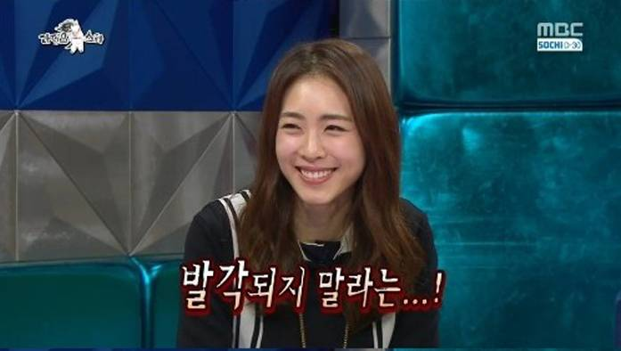 YeonJung is the head chief