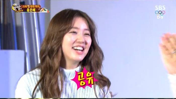 Yoon Eun Hye chooses Gong Yoo as her ideal type among the men she's acted with so far