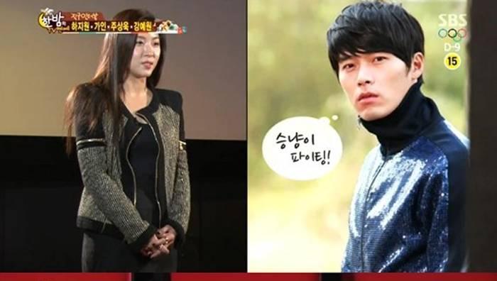 Hyun Bin, Ha Ji Won, Joo Sang Wook