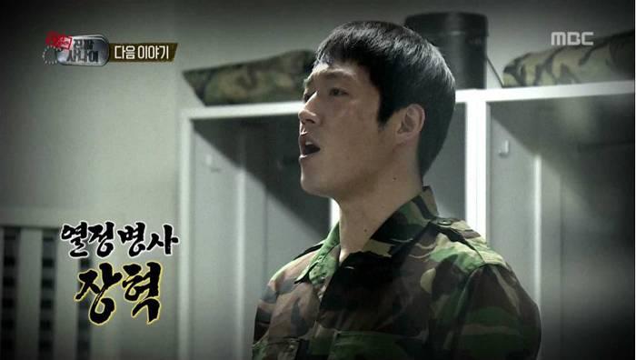 jang-hyuk,chun-jung-myung