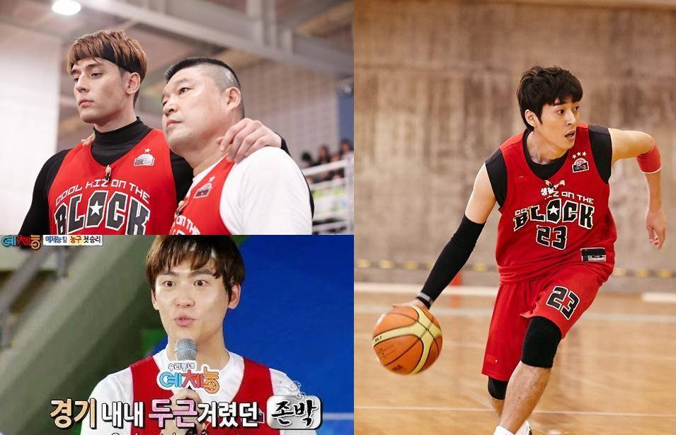 John Park, Julien Kang, Seo Ji Suk, Kim Yeon Woo