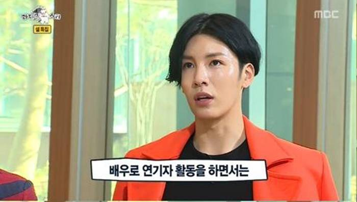 Noh Min Woo reveals he had no dating experience since debuting as an actor