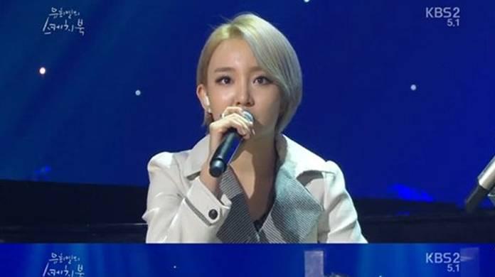 Younha, Yoo Hee Yeol