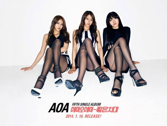 aoa look sexy wearing stockings in new teaser images for upcoming single  u0026 39 miniskirt u0026 39