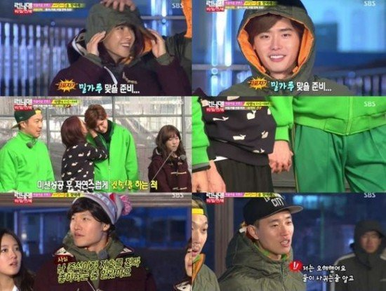 lee kwang soo kiss song ji hyo dating