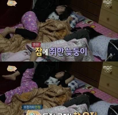A-Pink,Eunji,Eunji