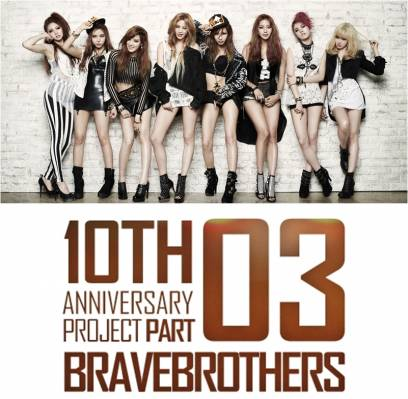 After-School,brave-brothers