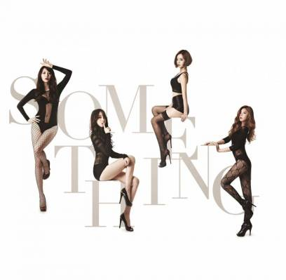 AoA,B1A4,Dal-Shabet,Girls-Day,Rainbow,SPICA,TVXQ,ZEA,Kwanghee,Siwan,Ailee,koyote,royal-pirates,dickpunks,topp-dogg,kim-so-jung,got7,rainbow-blaxx,lee-yu-bi