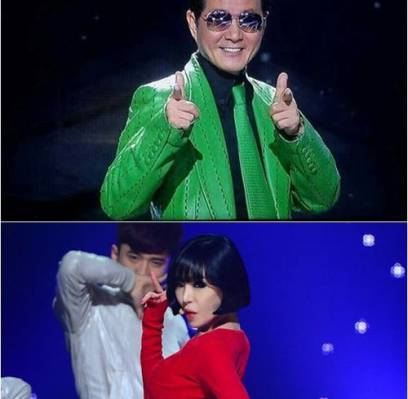 Ga-In,tae-jin-ah