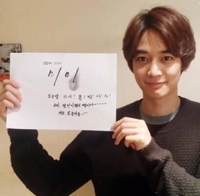 Changmin,Minho-,SHINee,TVXQ,Changmin