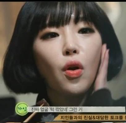 Jo-Kwon,Brown-Eyed-Girls,JeA,Ga-In