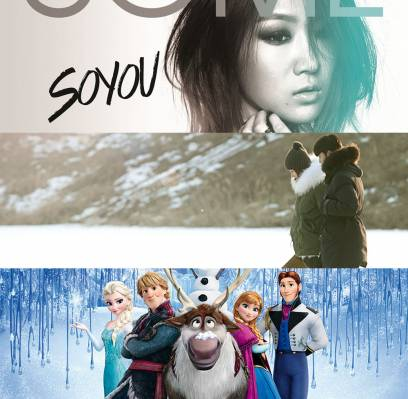 Girls-Day,Hyorin,Soyu,Huh-Gak,brown-eyed-soul,sung-si-kyung,junggigo,sm-the-ballad