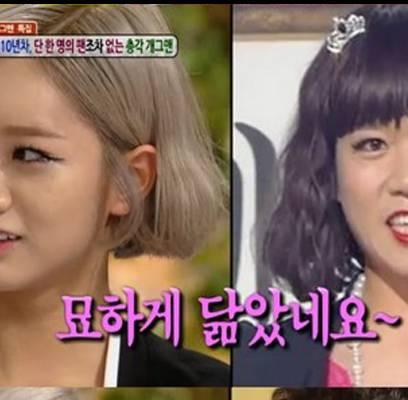 Hyeri,lee-young-ja-
