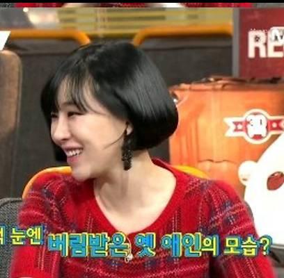 hyuna and psy dating