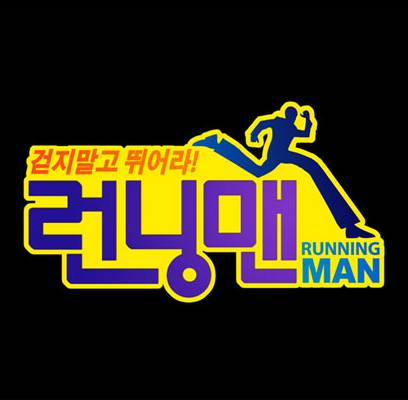 Hyungsik,Kim-Jong-Kook,HaHa,Lee-Kwang-Soo,tablo,Song-Ji-Hyo,Yoo-Jae-Suk,Gary,jang-hyuk,jung-joon-young,kim-soo-ro,yoo-hee-yeol,jy-park,yoon-min-soo,yoon-hoo,sung-dong-il,ji-suk-jin,yang-hyun-suk