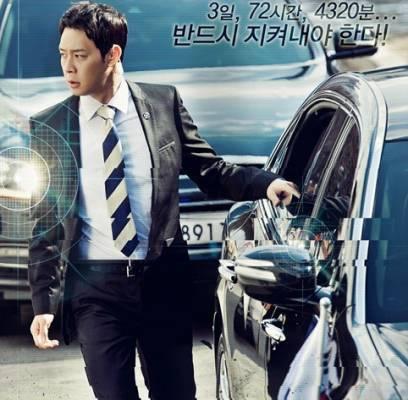 JYJ,Yoochun,jang-hyun-sung,park-ha-sun