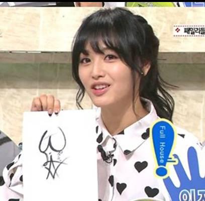 Jaekyung,rainbow-blaxx
