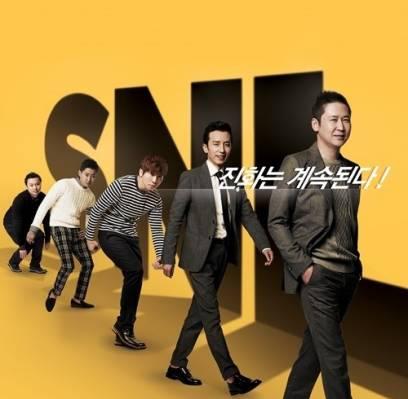 Jay-Park,shin-dong-yup,yoo-se-yoon,yoo-hee-yeol
