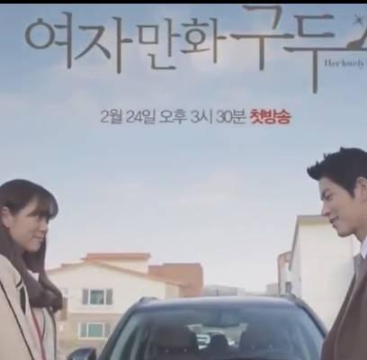 KARA,Seungyeon