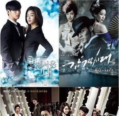 Kim-Hyun-Joong,Kim-Soo-Hyun,lee-yeon-hee,lee-min-jung,jun-ji-hyun,joo-sang-wook